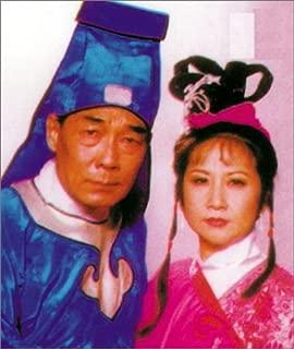 Hei mei gui yi jie jin lan VHS