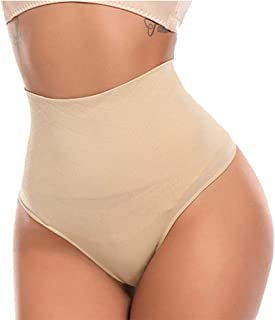 Butt Lifter Shapewear Sexy Thong Panties Underwear Tummy Control Women's Body Shaper Slimmer Waist Cincher Trainer