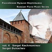 Russian Piano Music Vol. 6