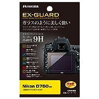 HAKUBA デジタルカメラ液晶保護フィルム EX-GUARD Nikon D750専用 EXGF-ND750