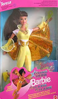 Barbie Flying Hero Teresa Doll Galaxia Galaxie w Shimmering Cape, Lights & Sounds (1995) by Mattel