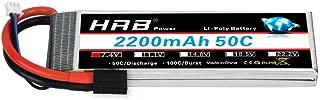 HRB 2S 7.4V 2200mAh LiPo Battery 50C 100C TRX Plug for Traxxas 1:16 Slash, 1/16 E-Revo, 1/16 Summit, Rally Vehicles
