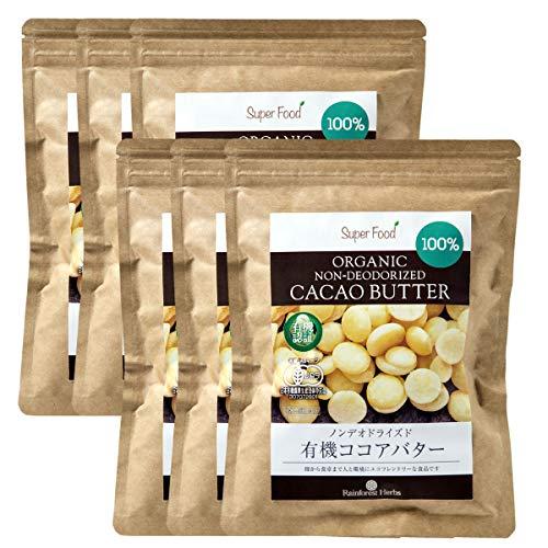 有機JASカカオバター ココアバター 無添加 未脱臭 6袋 300g オーガニック 100%