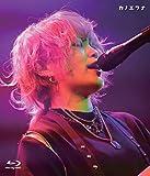 カノエラナ LIVE「天歌統一 冬の陣」令和元年十二月四日[Blu-ray/ブルーレイ]