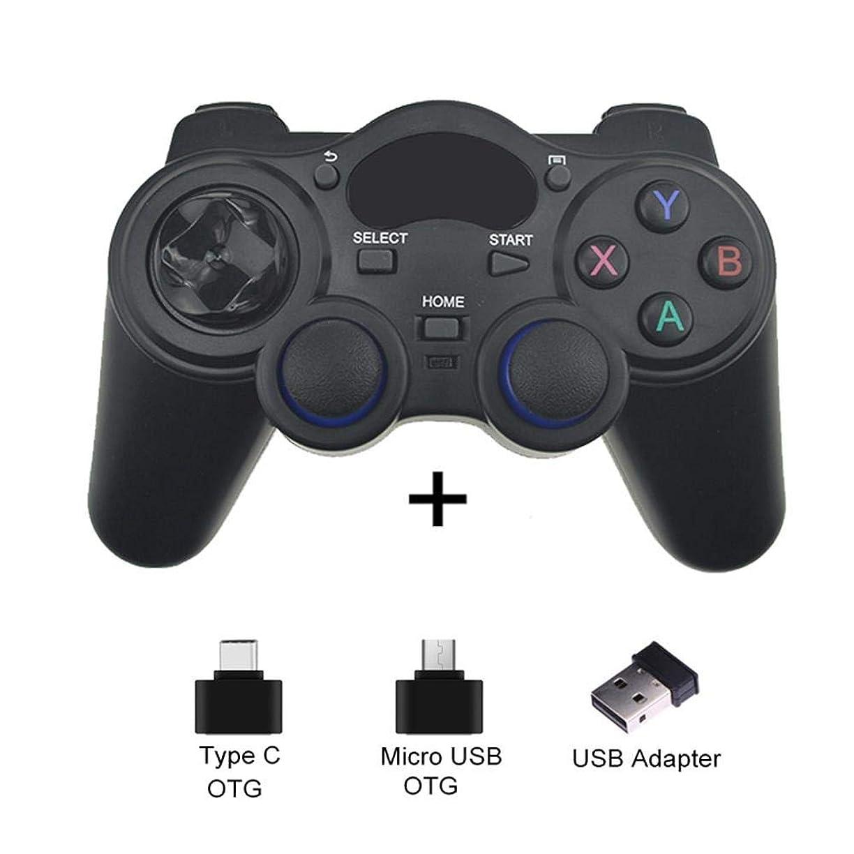 使役動かないこするJioo 2.4グラムのbluetoothゲームパッドファッションデザインユニバーサルジョイスティックロッカーデザイン用アンドロイドスマートフォン用、タブレットpc用、PS3用コンソールコントローラ