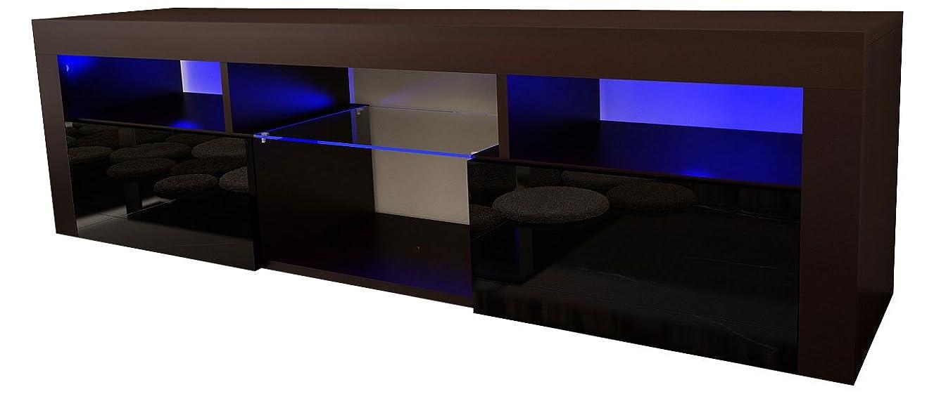 Meble Furniture & Rugs Bari 160 Wall Mounted Floating 63