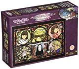 Studio Ghibli via Bluefin Ensky Spirited Away Artcrystal Jigsaw Puzzle (208-AC15) - Official Studio Ghibli Merchandise