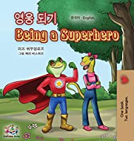 Being a Superhero (Korean English Bilingual Book for Kids) (Korean Englis Bilingual Collection)
