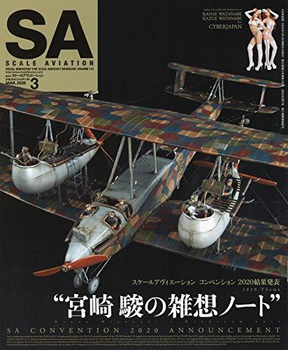 Scale Aviation 2020年 03 月号 [雑誌]