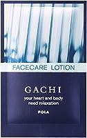 POLA(ポーラ) GACHI ガチ フェイスケアローション 化粧水 業務用 パウチ ラミネート ヒアルロン酸