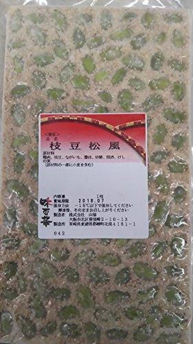 山福 枝豆松風 前菜 八寸 あしらい等に 冷凍 業務用