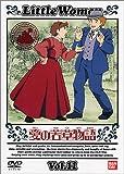 愛の若草物語(11)[DVD]