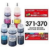 エレコム 詰め替え インク Canon キャノン BCI-370371対応 5回分 リセッター付属 5色セット 【お探しNo:C137】 THC-371370RSET