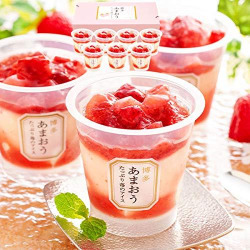 博多あまおうたっぷり苺のアイス 7個入り 高級苺・いちごフェアー ※離島・沖縄・北海道は配送不可