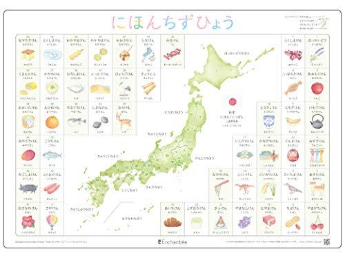 アンシャンテのにほんちずひょう【Map of Japan】 A3・角丸・防水