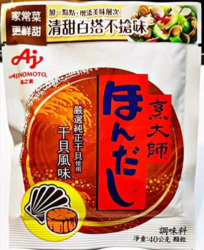 台湾 味の素 ホタテ風味 ほんだし 烹大師 干貝風味 40g [並行輸入品]