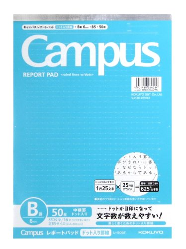 コクヨ 『レポート用紙 キャンパス ドット入り罫線 B5 B罫 レ-50BT』