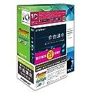 Singer Song Writer Lite 9 作曲講座DVD付き(Lite 10への無償アップグレード付き・Windows 10対応)