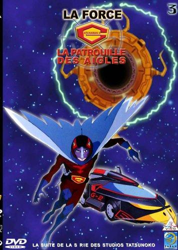 La Force G - La Patrouille des Aigles - Vol. 3