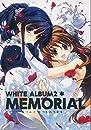 WHITE ALBUM2 MEMORIAL ホワイトアルバム2 おつかれさま本