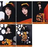 乃木坂46 2019年10月個別生写真5枚セット ハロウィン2019 与田祐希