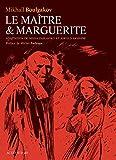 Le maître et Marguerite - Actes Sud - 08/06/2005