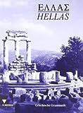 Hellas, Grammatik - Friedrich Maier