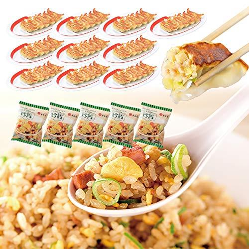 幸楽苑 餃子 チャーハン セット(餃子60個入り+チャーハン×5袋) 冷凍 ぎょうざ 炒飯 置き配不可