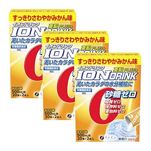 ファイン イオンドリンク亜鉛プラス みかん味 砂糖ゼロ 脂質ゼロ 国内生産 22包入×3個セット