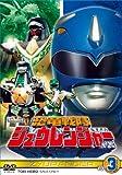 恐竜戦隊ジュウレンジャー Vol.3[DSTD-07928][DVD]