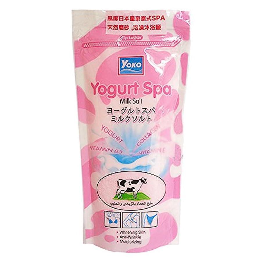 同封するによると赤道Smileshops Yoko Yogurt Spa Milk Salt Shower Bath Moisturizing Body Wash (Refill Size 300g)-Gently Scrubs Off Dead Skin Cells, Promote Cell Growth + Clears Uneven Skin-tone, Breakouts, Fine Lines & Wrinkles -Contains Vitamin B3, Vitamin E & Collagen by Smileshops