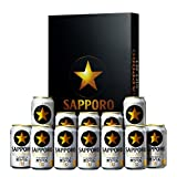 【ホワイトデー/贈り物】サッポロ 黒ラベル缶ギフトセット KS3D [ 350ml×10本・500ml×2本 ] [ギフトBox入り]