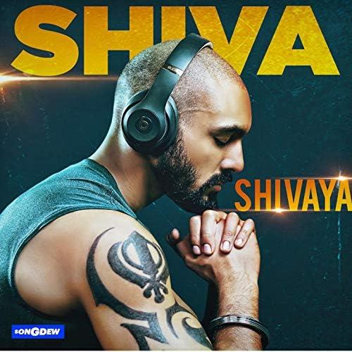 SHIVA BLISS