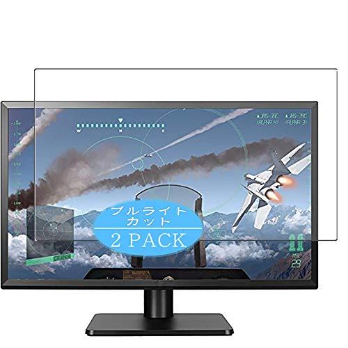 VacFun 2 Piezas Filtro Luz Azul Protector de Pantalla para LG Q2577 / 27UD58P-B 27' Display Monitor, Screen Protector Sin...