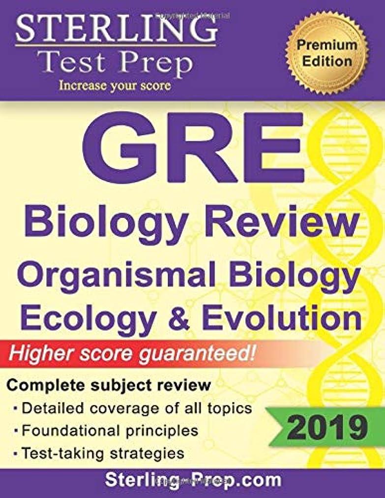 昆虫想像するクレーンSterling Test Prep GRE Biology: Review of Organismal Biology, Ecology and Evolution