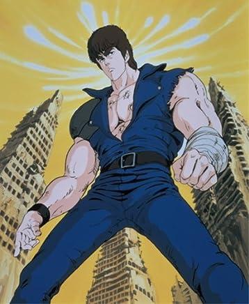 「北斗の拳」25周年記念 DVD-BOX~TVシリーズHDリマスターエディション~ (初回限定版)