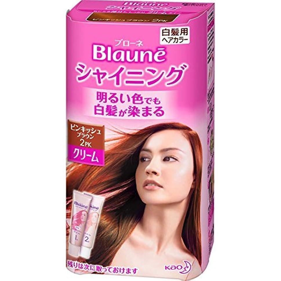 強いジョットディボンドン追放花王 ブローネ シャイニングヘアカラー クリーム 2PK 1剤50g/2剤50g(医薬部外品)《各50g》