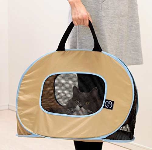 Necoichi Portátil Ultra Ligero para Gatos con Doble Cierre de Cremallera