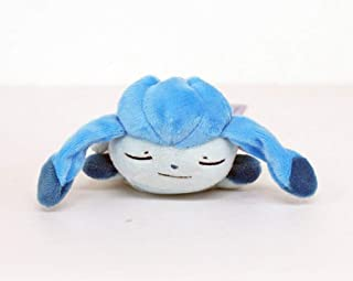 Pokemon Center Original Plush Doll KUTTARI GLACEON (GLACIA) Sleeping VER. 929
