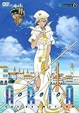 ARIA The ANIMATION Navigation.6[DVD]