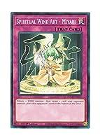 遊戯王 英語版 SDCH-EN033 Spiritual Wind Art - Miyabi 風霊術-「雅」 (ノーマル) 1st Edition