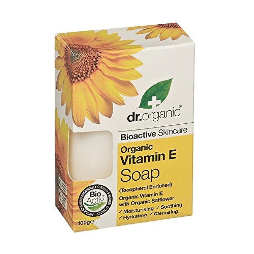 静める推測冷淡なDr有機ビタミンE石鹸 - Dr Organic Vitamin E Soap (Dr Organic) [並行輸入品]