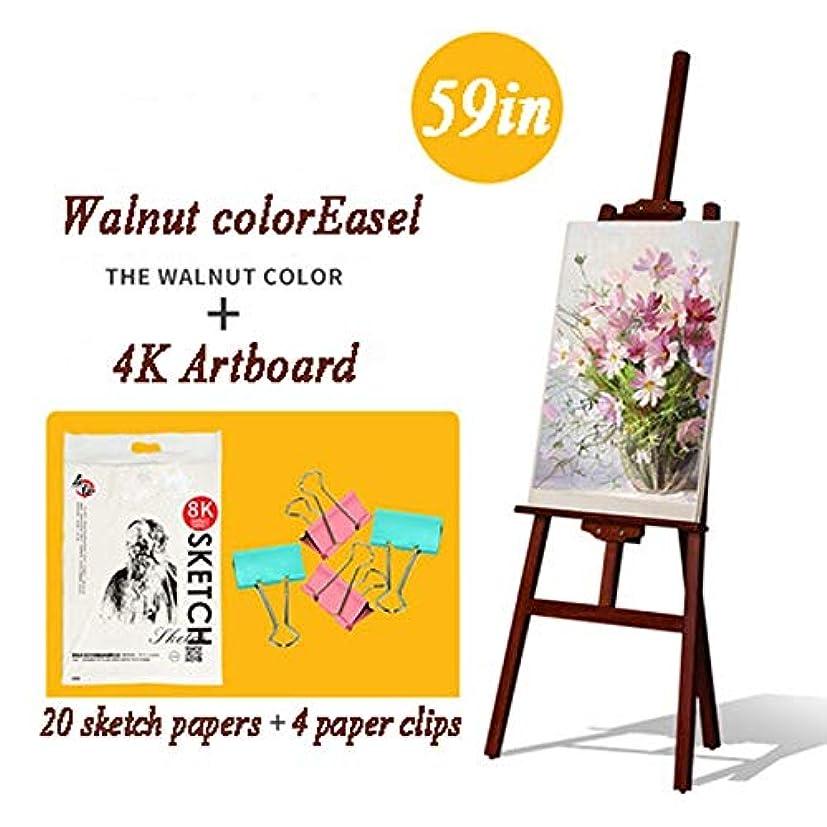 起きてフラグラント疑問を超えて59インチ研磨アーティストイーゼルは、スタンドポータブルスケッチ、描画するための理想的な中から選択する複数の色(イーゼルが含まれています。アートボード。紙。ペーパークリップ) R/20/02/23 (Color : Walnut color)