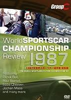 1987年 世界スポーツカー選手権 総集編 [DVD]