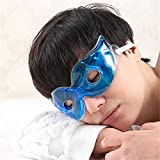 Hahuha Schlaf eliminieren, 1Pcs Summer Cool Ice Augenmaske Schlaf Kopfschmerz Relief Brille Augenschmerzen Gel Gesundheit, Heimtextilien