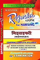 Refresher Course for Nursing in ANM (Solved paper) Midwifery in Hindi for Nursing Students by Kishore