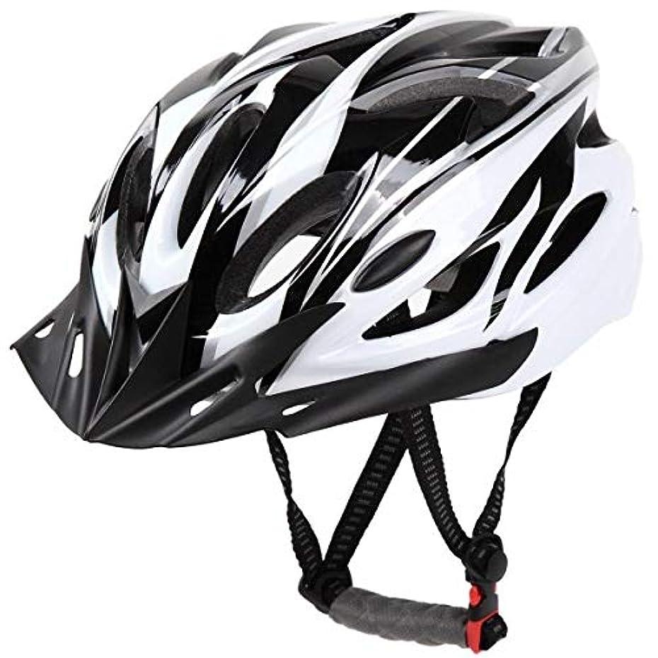 願望句教室自転車 用 ヘルメット こども用 子供 大人 用 スケボー 等 レディース メンズ 女の子 男の子 ジュニア 人気