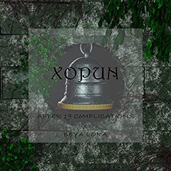 Xopun (Radio Edit)