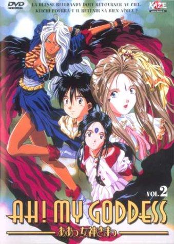 Ah ! My Goddess - Volume 2 - 2 épisode VOSTF