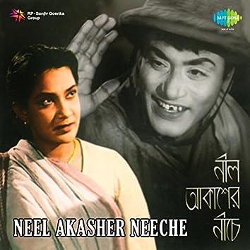 Neel Akasher Neeche (Original Motion Picture Soundtrack)
